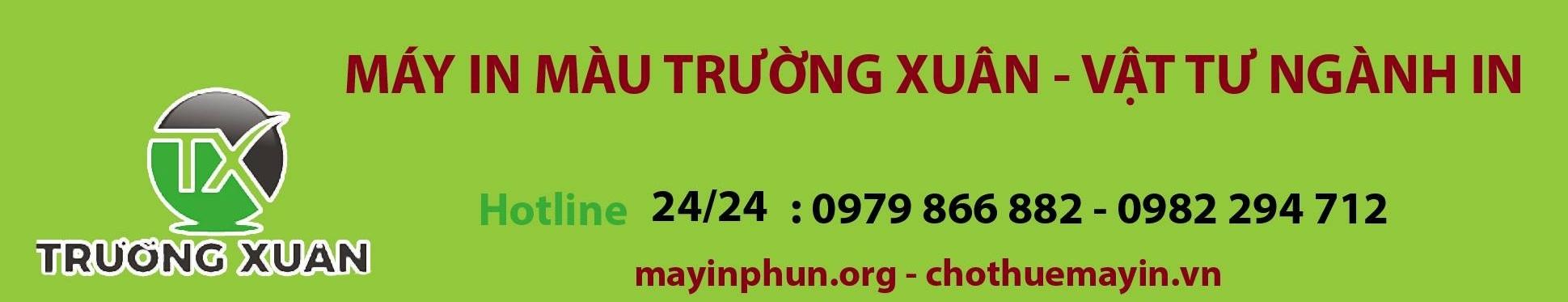 http://mayinphun.org