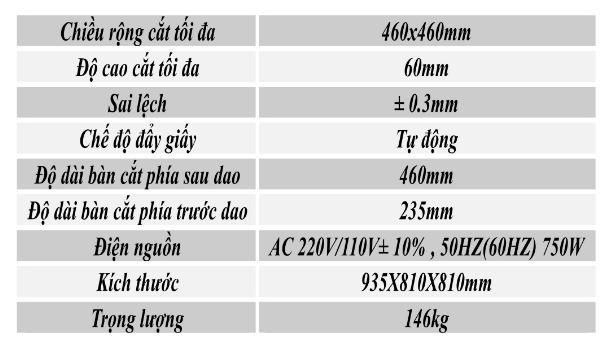 Máy xén giấy điện KS 4660