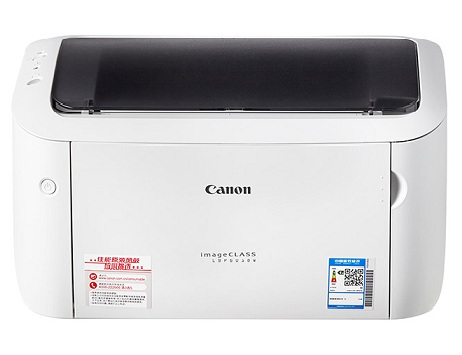 Máy in Canon LBP 6018W